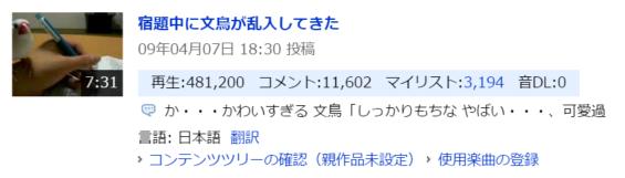 cap_nico1
