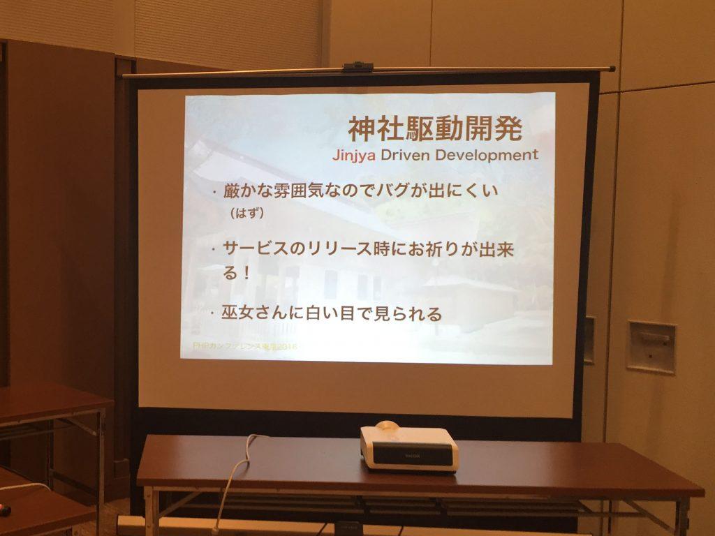 kagasawa_xdd