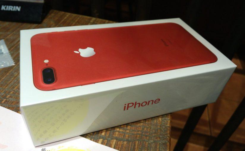 iPhone7にした